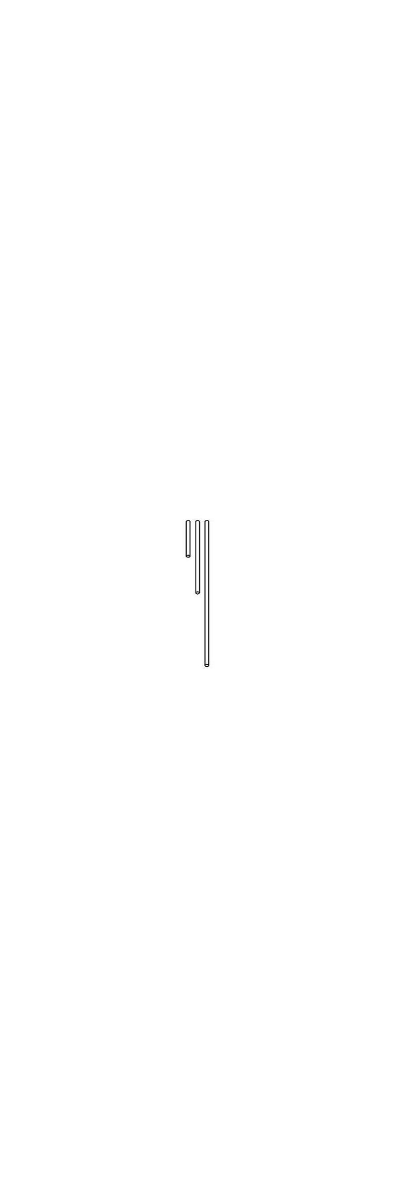 KIC-2999AP